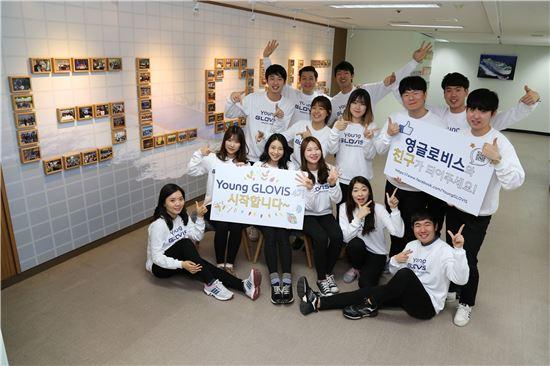 현대글로비스 대학생 홍보대사 영글로비스 4기가 지난 11일 오후 서울 강남구 현대글로비스 본사에서 발대식을 마친 후 기념촬영을 하고 있다.