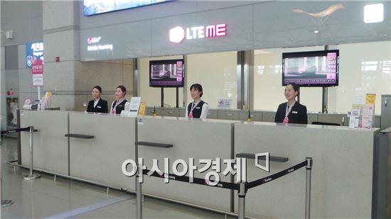 LGU+, 인천공항 로밍센터 우수 서비스 사업자 선정