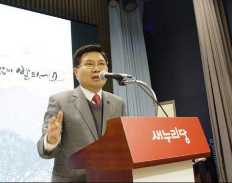 홍문종 새누리당 의원. 사진=홍문종 의원 페이스북