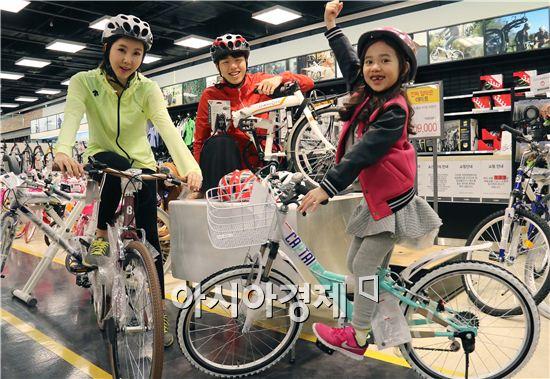 이마트, 라이딩 시즌 맞아 자전거 할인 판매