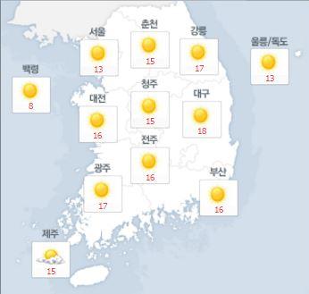 16일 오후 전국 기온. 사진=네이버 날씨 캡처