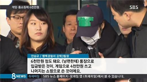 원영이 계모. 사진=SBS 방송화면 캡처