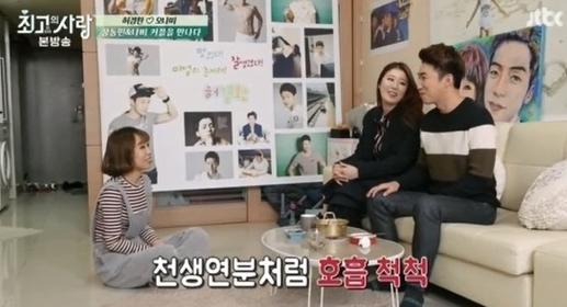 장동민 나비. 사진 = JTBC '님과함께 시즌2-최고의사랑' 방송화면 캡처