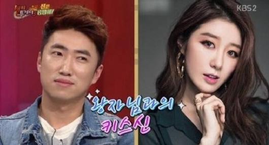 장동민 나비. 사진 = KBS2 '해피투게더3' 방송화면 캡처