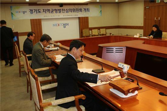 양복완 경기도 행정2부지사가 경기북부지역 균형발전심의위원회 회의를 주재하고 있다.