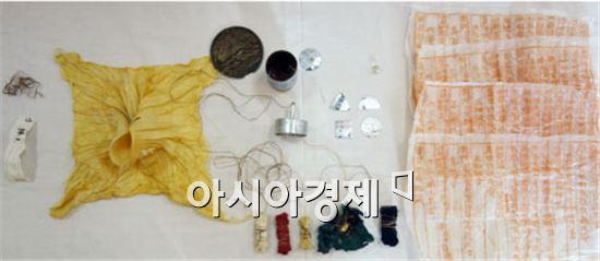 진도 쌍계사 '목조삼존불좌상 복장유물'