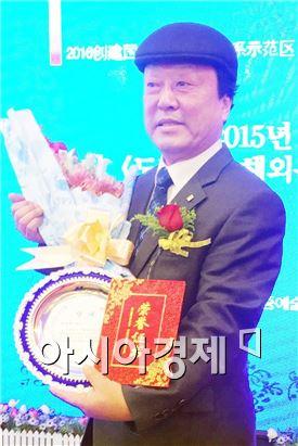 천병태 진도예총회장