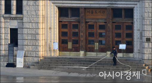 [포토]서울도서관, 새 봄 맞이 대청소