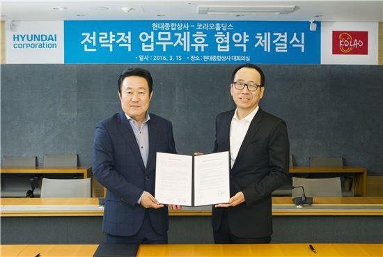 오세영 코라오홀딩스 회장(왼쪽)과 정몽혁 현대종합상사 회장이 15일 업무제휴 협약을 맺고 기념촬영을 하고 있다.
