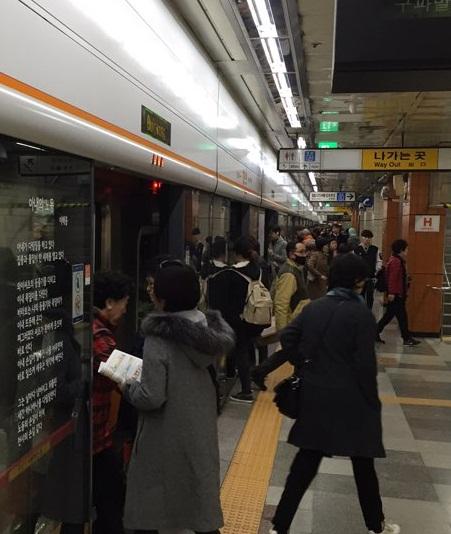 서울 지하철 3호선이 전기 공급이 끊겨 운행이 중단돼 열차 이용에 큰 차질이 빚어졌다. 사진=시민 제보자