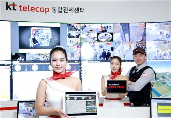 세계보안엑스포에서 모델들과 KT텔레캅 직원이 통합관제 화면을 들고 '통합관제센터'를 소개하고 있는 모습.