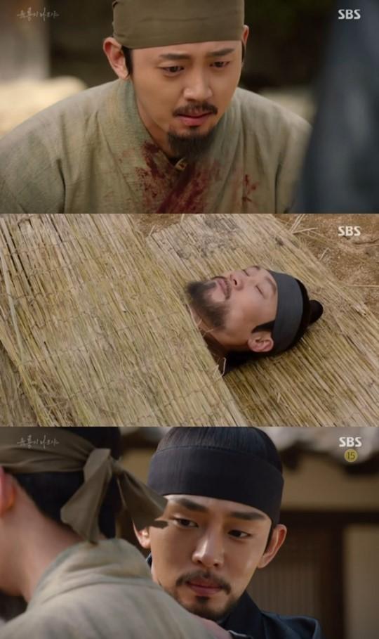 '육룡이나르샤' 이신적, 이방원. 사진=SBS 방송화면 캡처.