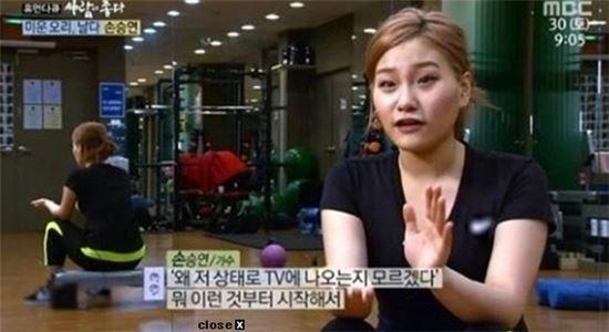 손승연 사진=MBC 캡처