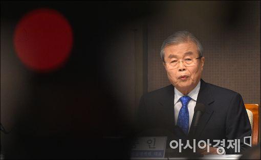 김종인 더불어민주당 대표