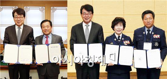 장흥군(군수 김성)은  16일 전라남도 자원봉사센터(왼쪽), 전남의용소방대연합회, 한국가스안전공사 전남서부지사와 잇단 업무협약을 체결했다.