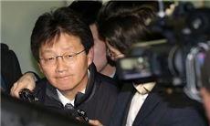 유승민 새누리당 의원(대구 동구을). 사진 = 연합뉴스