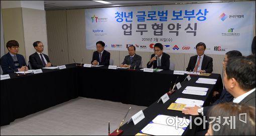 [포토]청년 글로벌 보부상 사업, 인사말하는 김정관 부회장