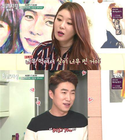 나비 장동민. 사진=JTBC '님과함께' 방송화면 캡처