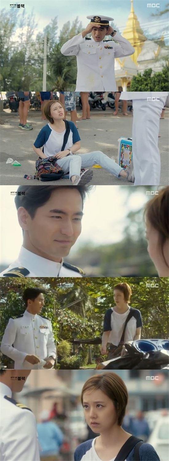 굿바이 미스터 블랙 첫방. 사진=MBC 방송화면 캡처.