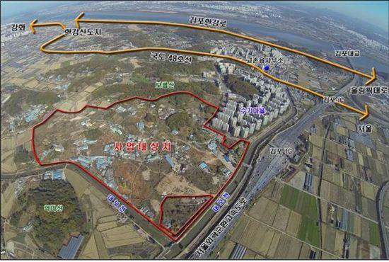 김포 신곡리 도시개발사업 대상지역 위치도