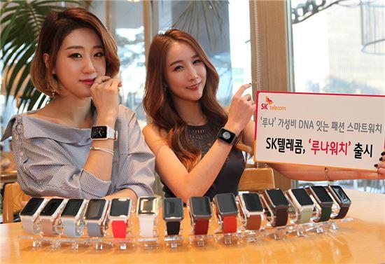 43만 웨어러블 시장, SKT>KT·LGU+