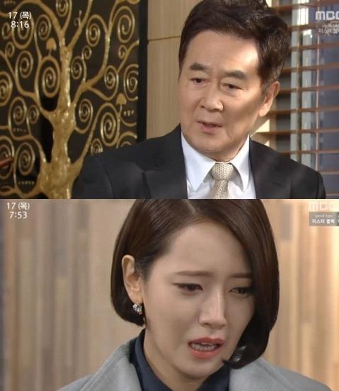 내일도 승리. 사진 =  MBC '내일도 승리' 방송화면 캡처