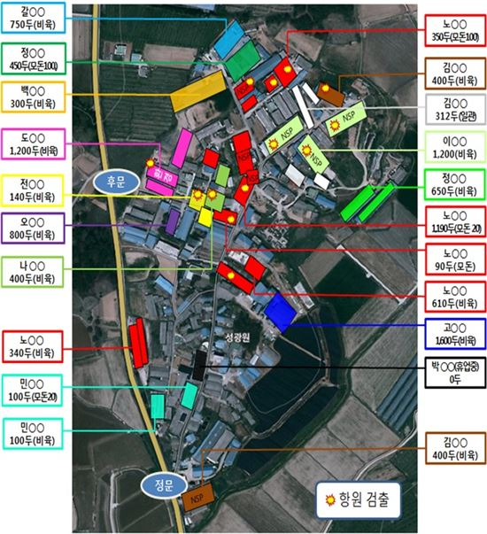 충남 논산 성광단지내 농장 및 구제역 발생 현황(자료:농림축산식품부)