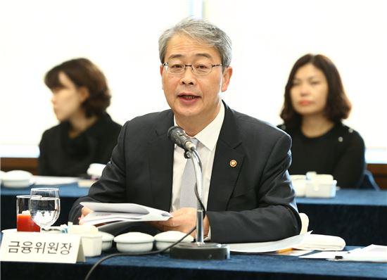 임종룡 금융위원장이 17일 서울 중구 명동 은행회관에서 열린 기업구조조정촉진법 현장 간담회에 참석해 인사말을 하고 있다.