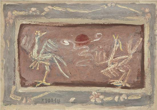 이중섭, '환희', 1955년, 종이에 에나멜과 유채, 27x39cm