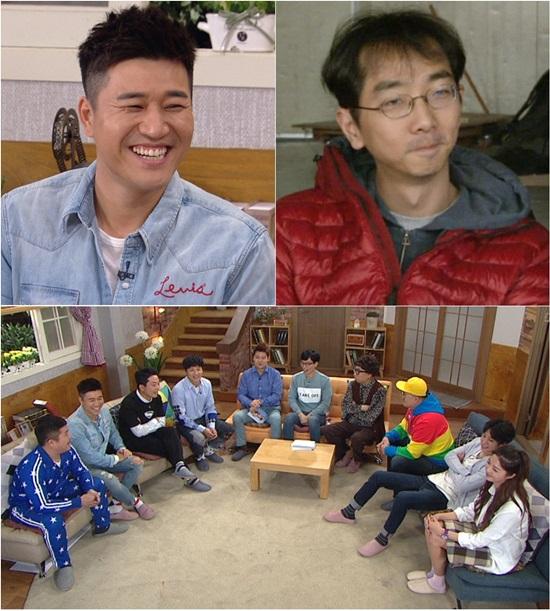 해피투게더 김종민 유호진 / 사진=KBS2 해피투게더 캡처