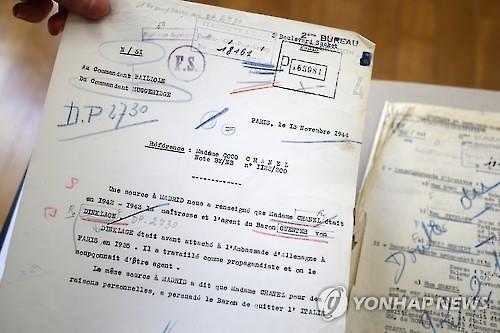 프랑스와 독일 정보기관의 비밀공작 실상을 담은 비밀문서. 사진=연합뉴스
