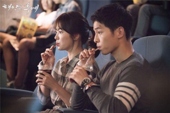 사진=KBS 2TV '태양의 후예' 홈페이지
