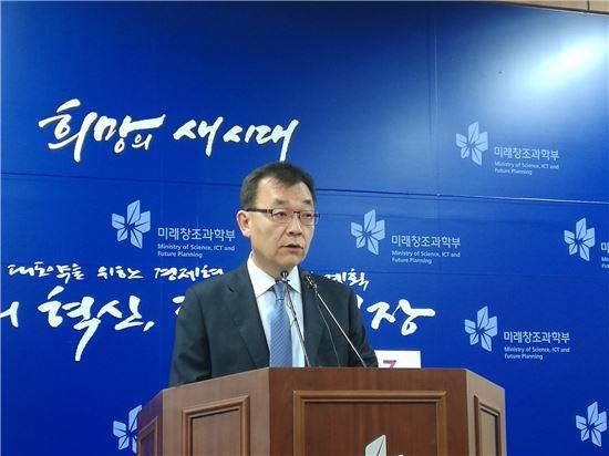 김용수 미래부 정보통신정책실장