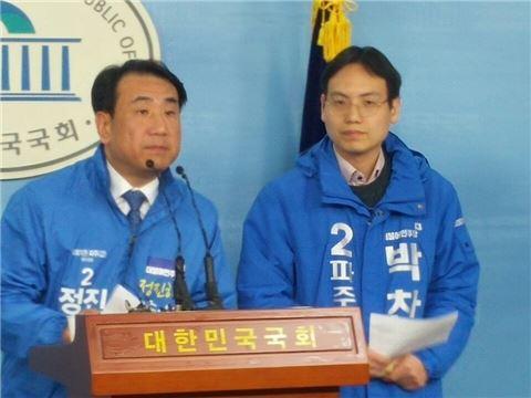 정진(왼쪽), 박찬규 예비후보는 17일 파주갑 지역구 경선을 주장하는 기자회견을 열었다.