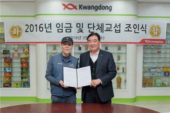 김현식 광동제약 사장(사진 오른쪽)과 이승용 노동조합 위원장이 '노사화합 공동 선언문'을 발표하고, 2016년 임단협 조인식 후 기념 촬영을 하고 있다.