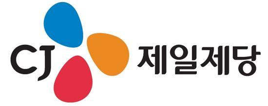 CJ제일제당, 맛의 '실크로드' 글로벌 사업 박차