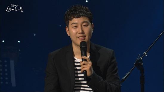 유희열의 스케치북 장범준 / 사진=KBS2 유희열의 스케치북 제공