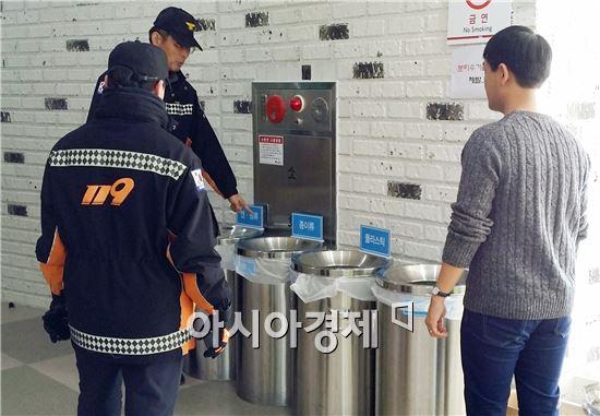 장흥군(군수 김성)은 오는 4월 30일까지 11개 분야, 25개 유형 800여 개소를 대상으로 국가안전대진단을 실시한다