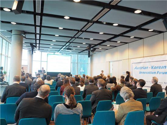 KOTRA는 16일(현지 시간) 오스트리아 빈에서 'FTA 허브 활용 한국 R&D 국제 협력 방안 및 투자유치 포럼'을 개최했다.