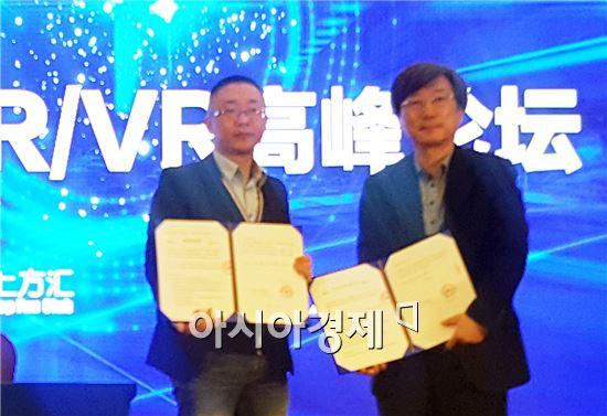 광주정보문화산업진흥원(원장 이정현, 오른쪽)은 17일 오후 2시(중국현지시각)  중국국제컨벤션센터(북경)에서 가상현실(VR) 체감형 게임 전문기업인 루에위에 테크놀로지사와 업무협약을 체결했다.