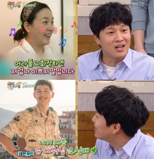 차태현. 사진=KBS2 '해피투게더3' 방송캡처