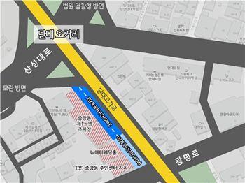 성남시 단대오거리와 옛 중앙동주민센터를 잇는 도로