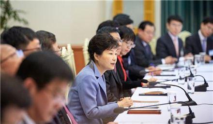 박근혜 대통령 / 사진=청와대