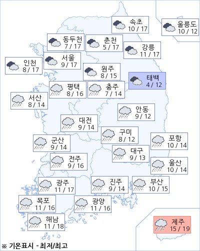 * 해당 이미지는 아경봇이 날씨 빅데이타를 기반으로 실시간 제작한 이미지입니다.