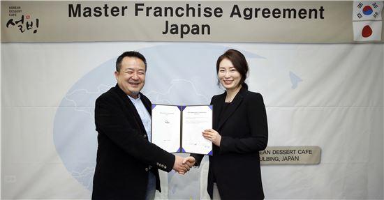 일본 엠포리오사 스즈키 이치로 대표(왼쪽)와 설빙 정선희 대표(오른쪽)
