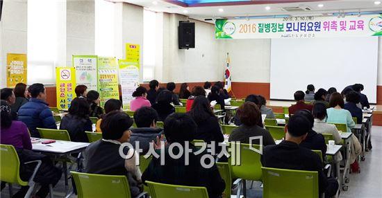 진도군 보건소가 지역 주민들의 건강 증진을 위해 감염병 예방 교육을 실시했다.