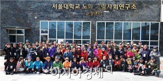 순창군과 서울대학교 노화고령사회연구소가 진행하는 2016년 노후준비 교육 미니메드스쿨 과정이 교육생들의 열띤 참여속에 지난 10일 건강장수연구소에서 막을 내렸다.