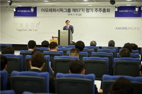 [2016 슈퍼주총]아모레퍼시픽그룹, 사내·사외이사 선임