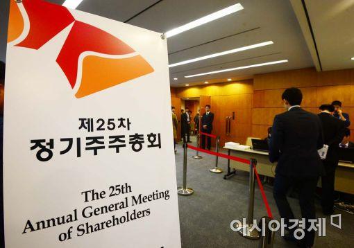 [포토]최태원 회장, 2년만에 등기 이사 복귀