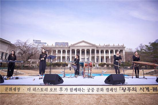 LG생활건강 후, 4대 궁궐에서 '왕후의 사계' 캠페인